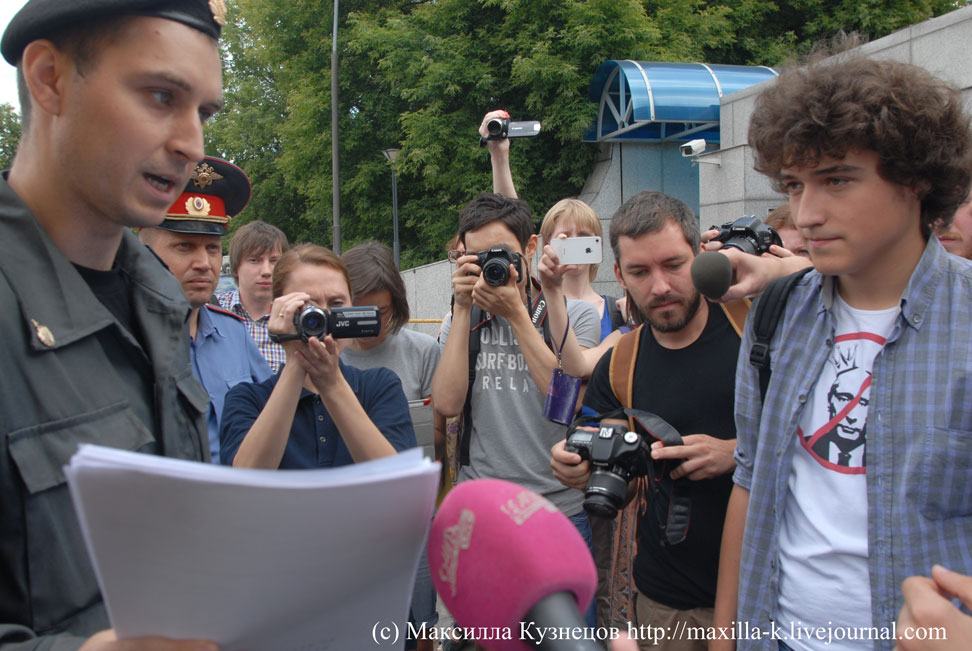 третья московская монстрация