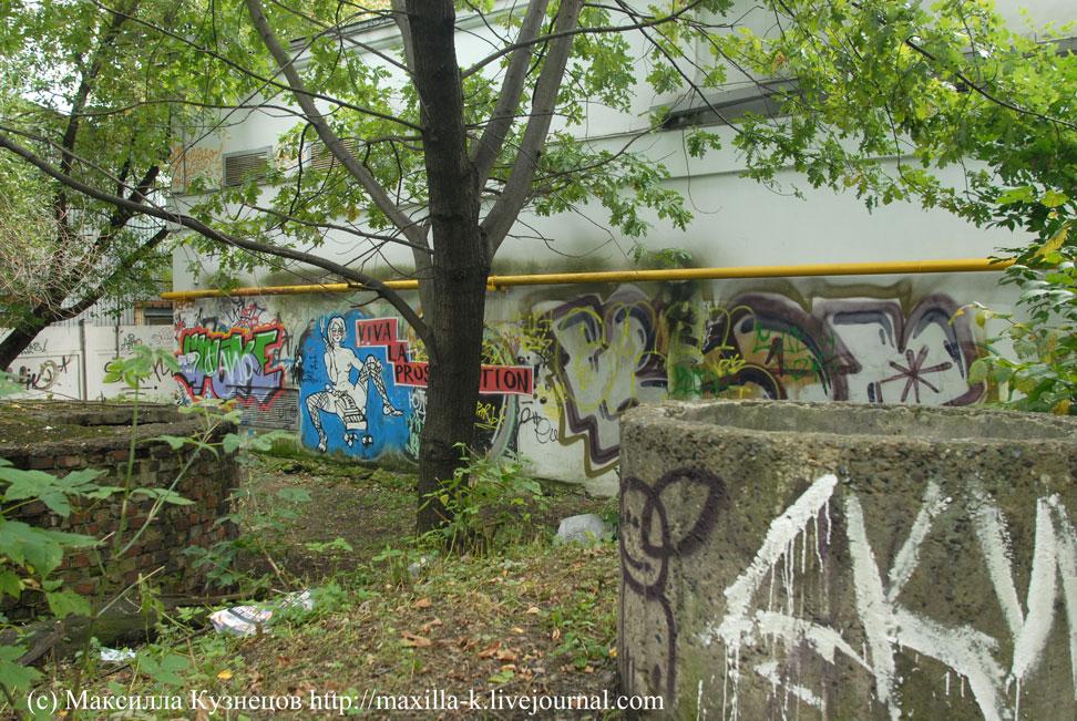 граффити на Гражданской