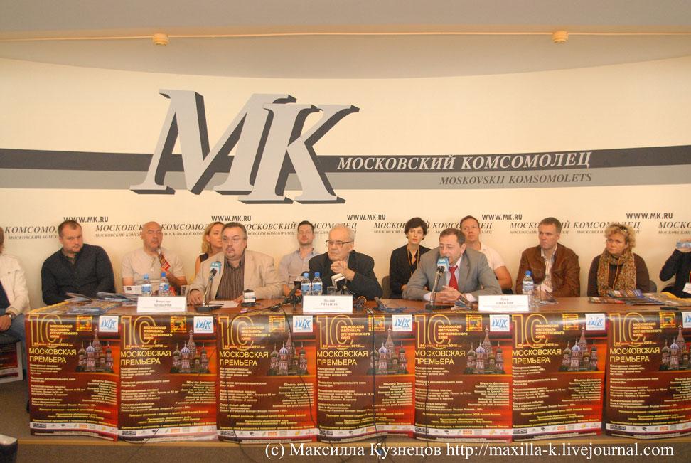 Московская премьера 2012