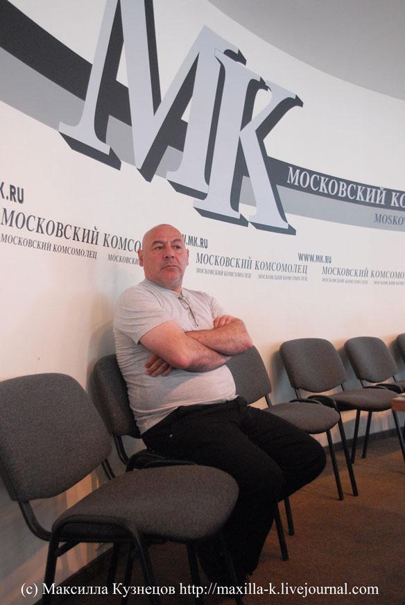 Георгий Параджанов в МК