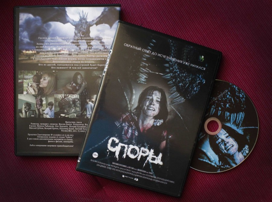 Spores-DVD