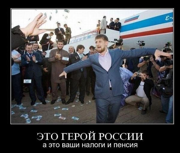 Билборд с изображением Сталина разрисовали в Новосибирске - Цензор.НЕТ 639