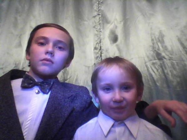 Богдан и Александр