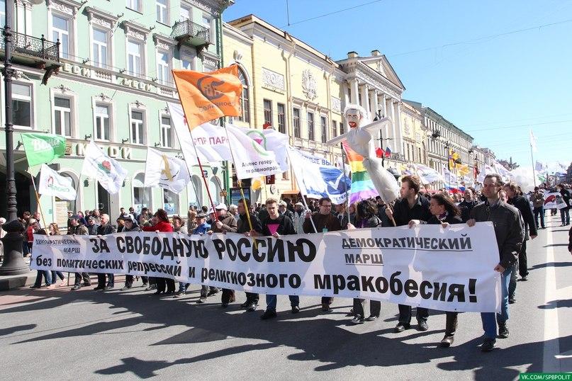 за свободную России без репрессий и мракобесия