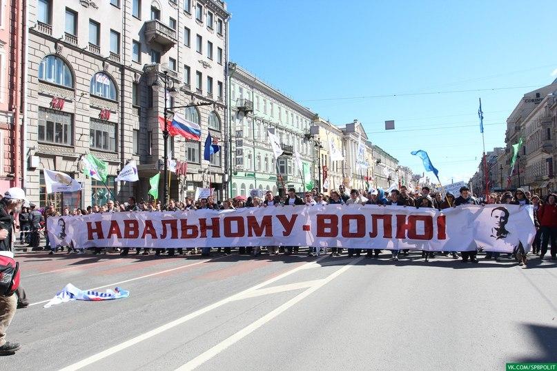 Навальному - волю
