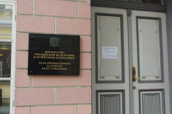 Свободу Борису Стомахину2