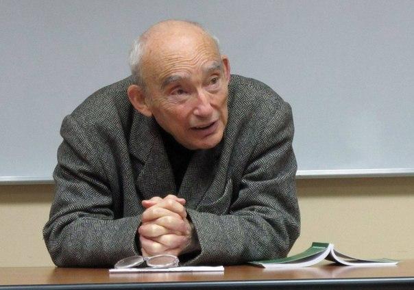 Владимир Аронович Якобсон