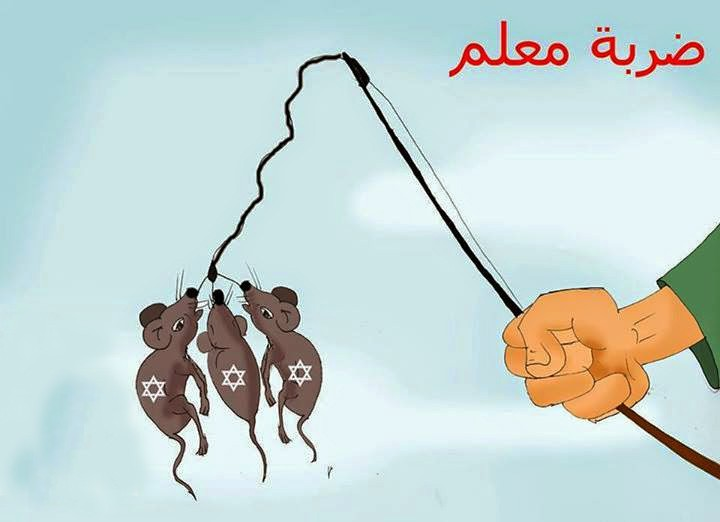 typical-arab-caricature-about-israeli-eu-usa 3