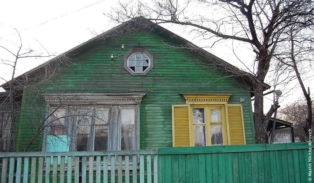 02 Минск, Богдановича