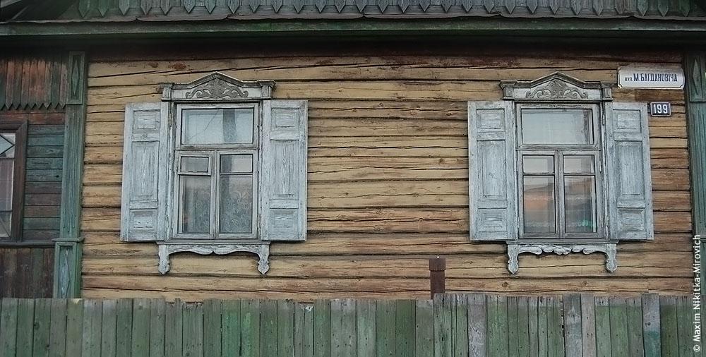 03 Минск, Богдановича
