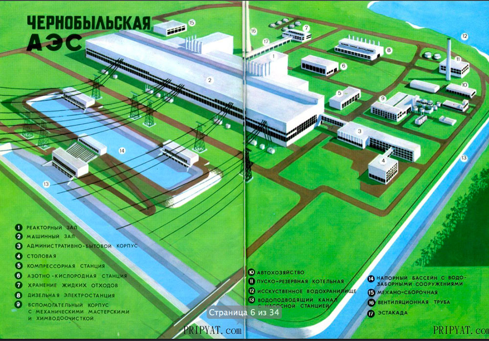 Раритетный буклет про Чернобыльскую АЭС. 04