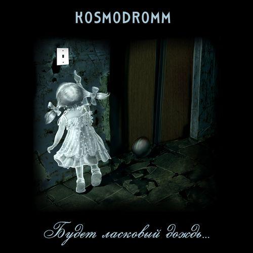 Kosmodromm_-_Budet_Laskovyj_Dozhd_-_00_-_Front_Image