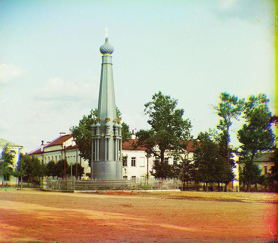 05_Polotsk_1912