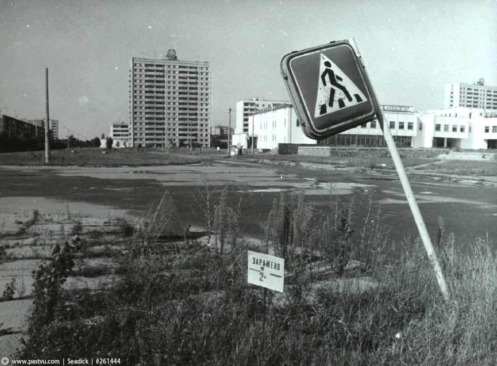 09_1987-1990