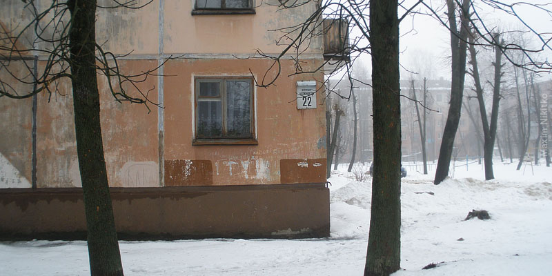 2_mogilev_21_0