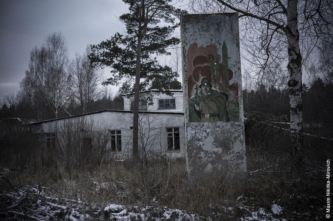 Эхо холодной войны —заброшенная военная часть РВСН.