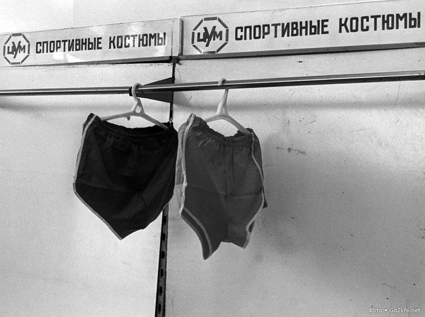 Ряд микрорайонов в оккупированном РФ Симферополе остались без света из-за очередной аварии - Цензор.НЕТ 6809