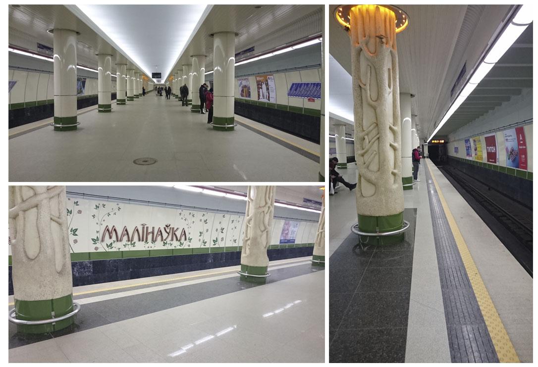 Почему в минском метро нельзя фотографировать?
