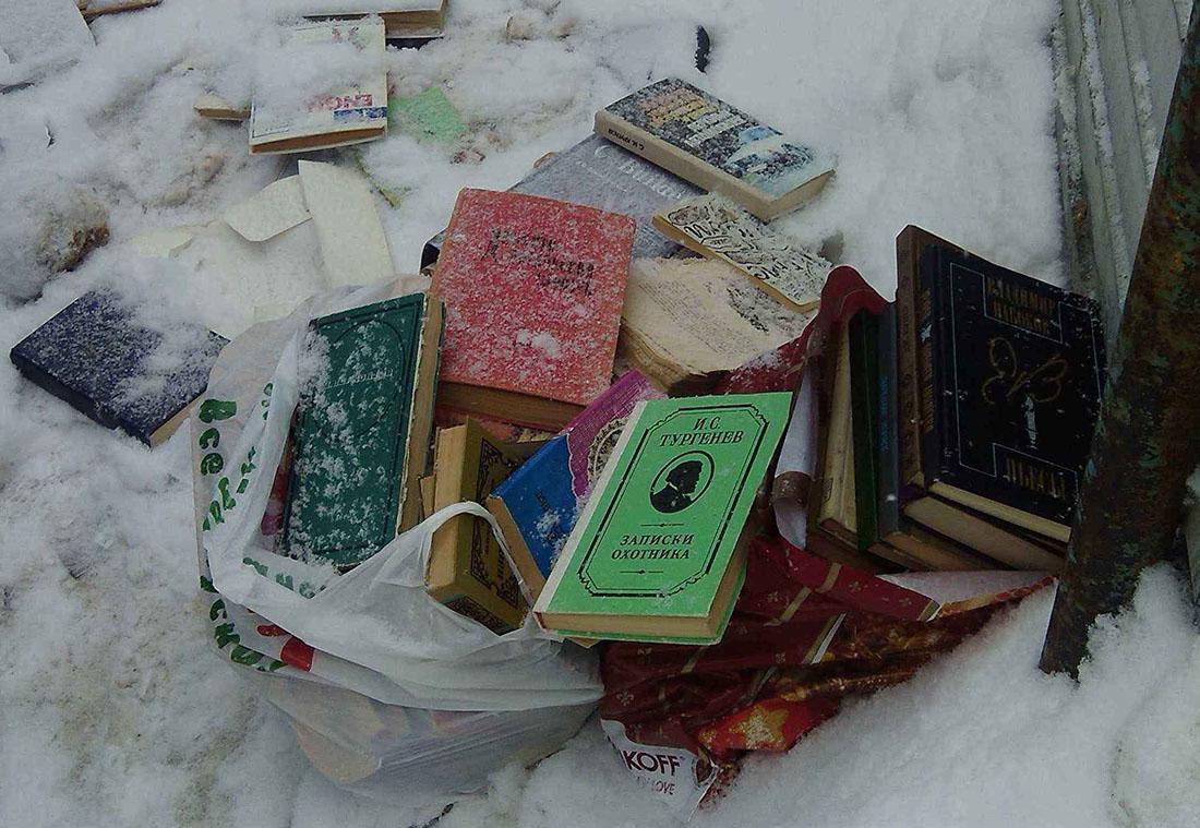 Миф о самой читаемой нации.