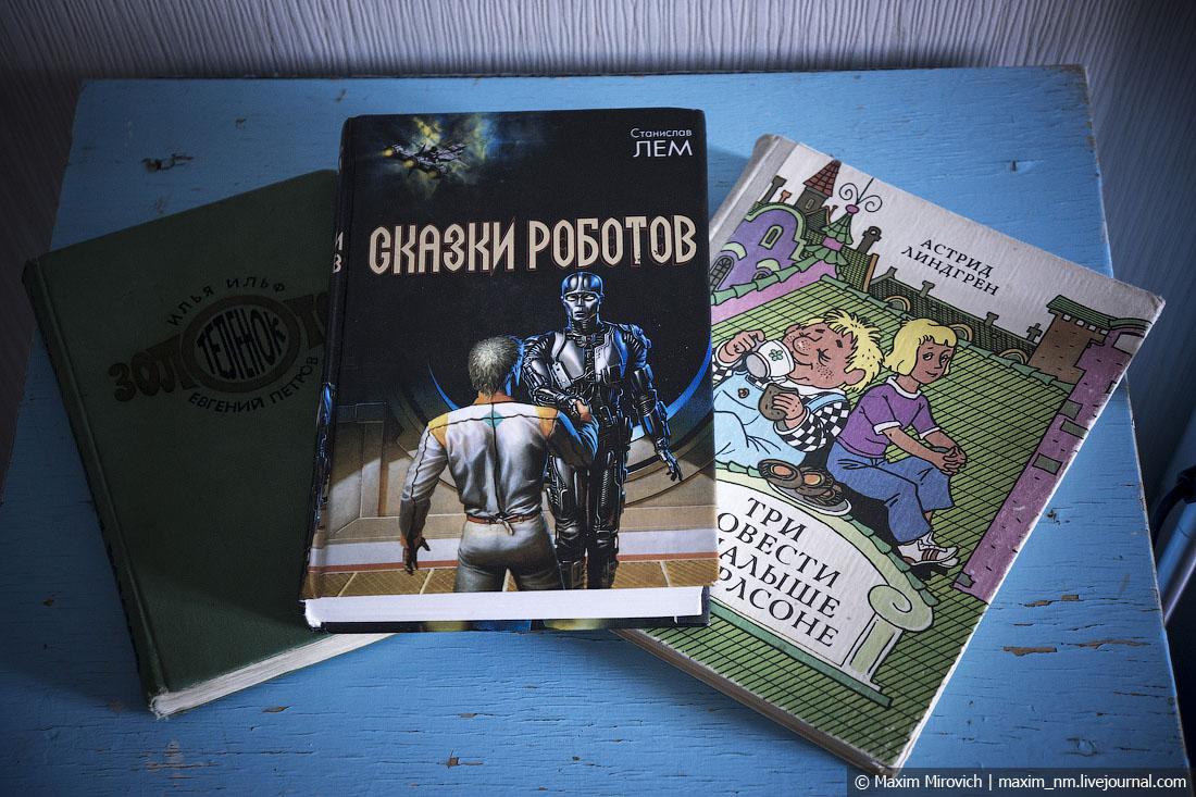 Настольные книги.