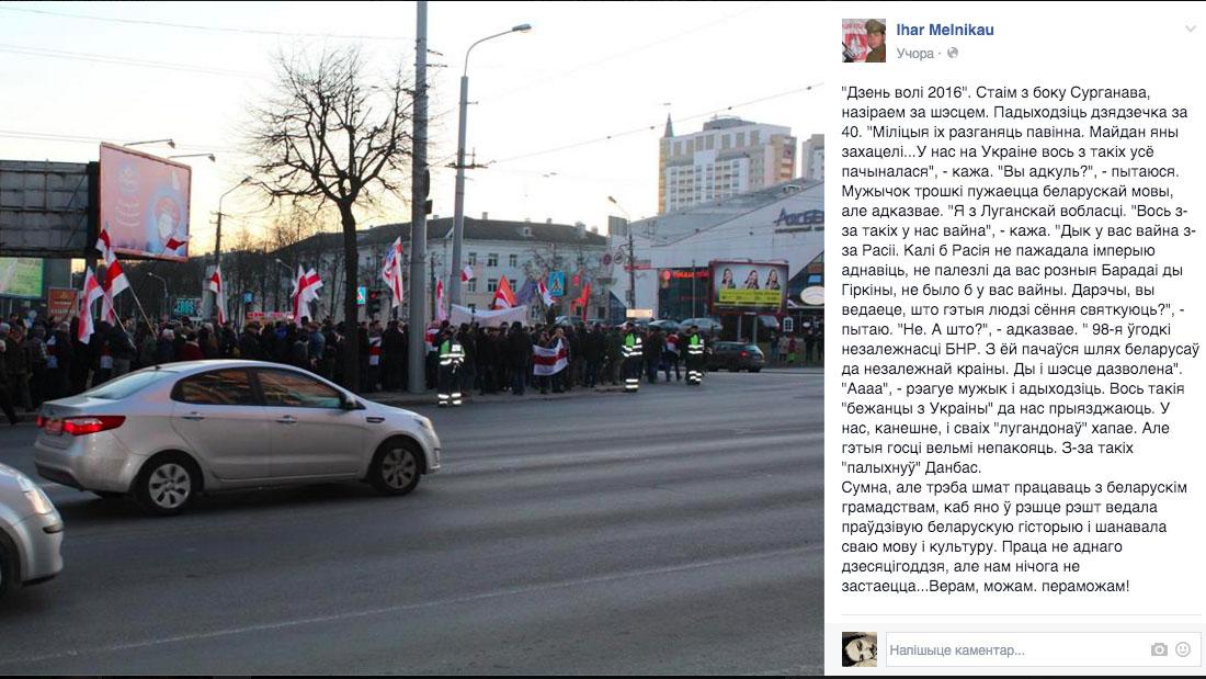"""Пять копеек из Луганска —""""Майдан они захотели!"""""""