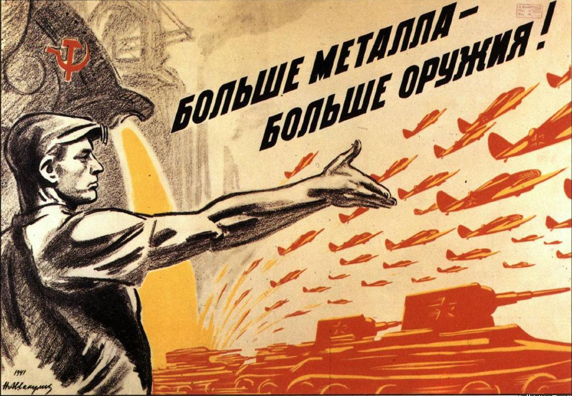 Планировал ли СССР напасть на Германию?