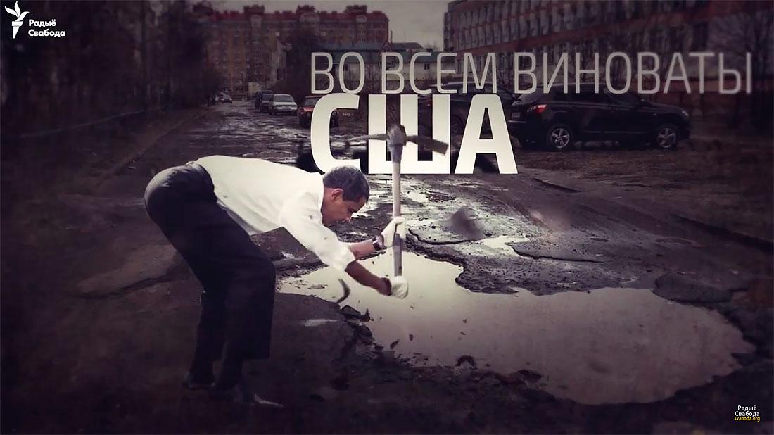 «Министерство любви» против кремлёвской пропаганды.