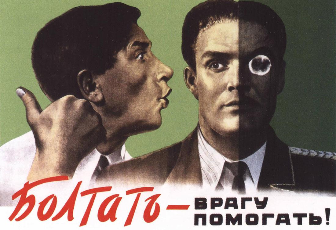 Здравствуй, жопа, 1937 год.