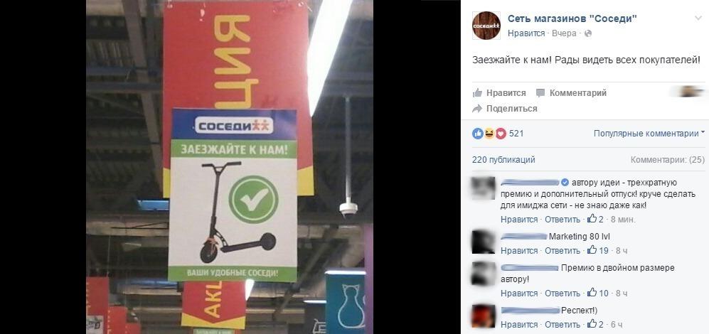 Могут ли магазины указывать покупателям?