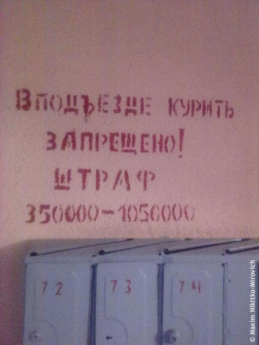 05062011559
