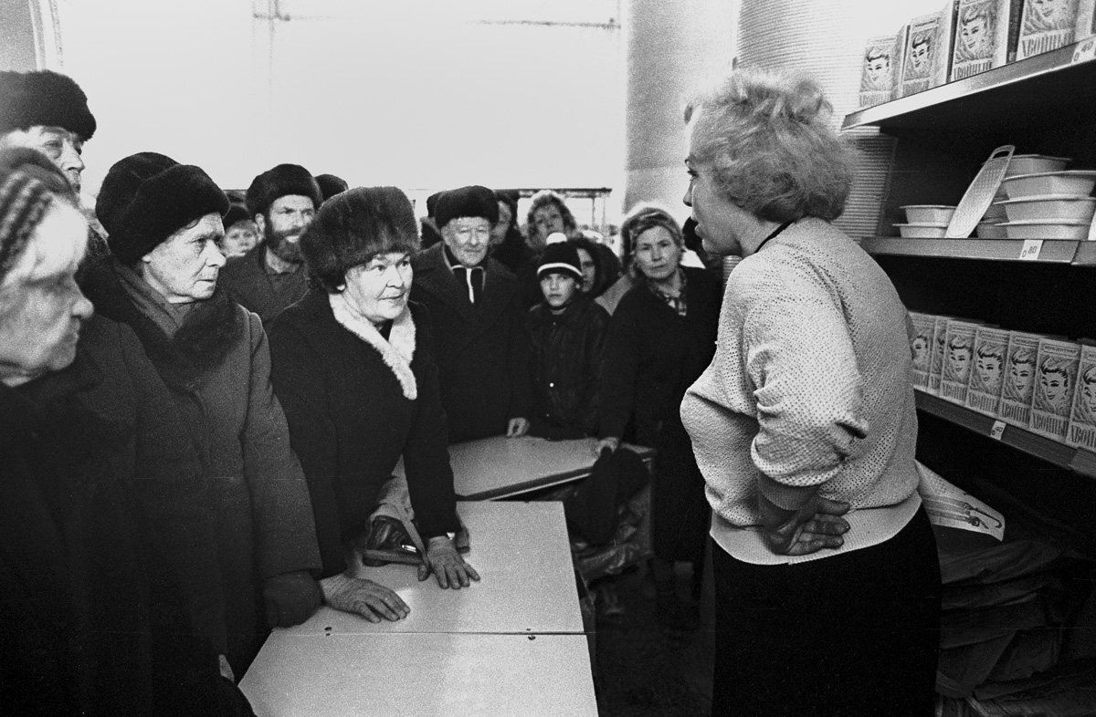 Дефицит в СССР —как это было.
