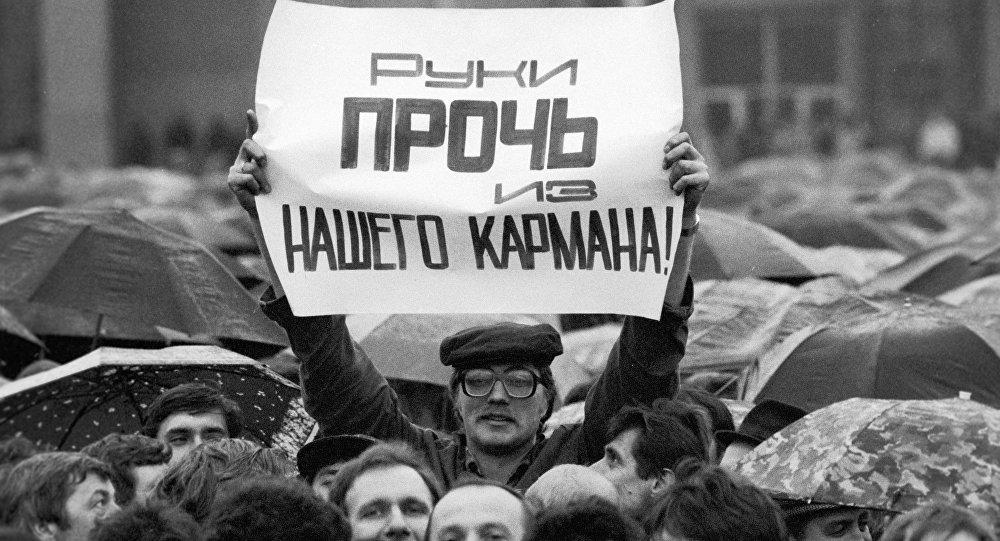 Как Беларусь прогнала коммунистов.