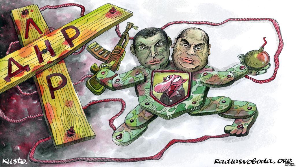Чем отличаются народы ЛНР и ДНР?