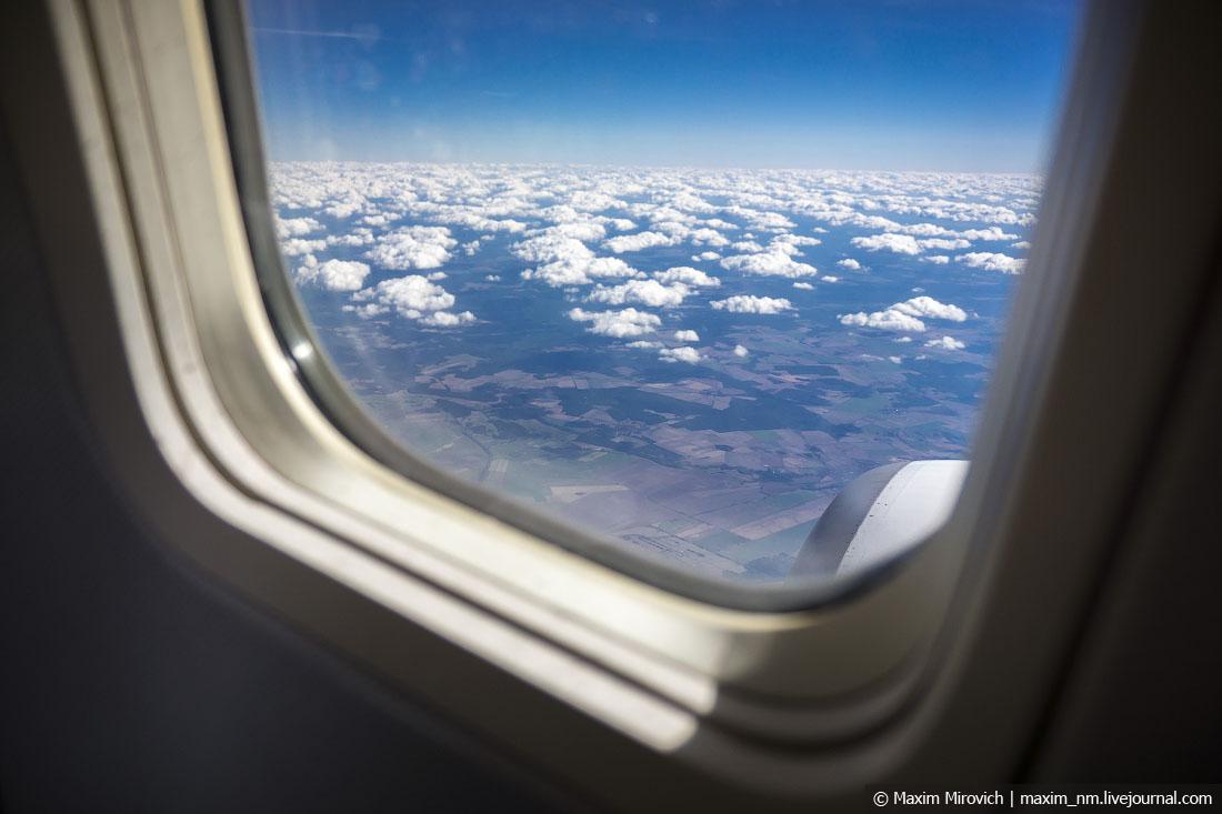 Боитесь ли вы летать?
