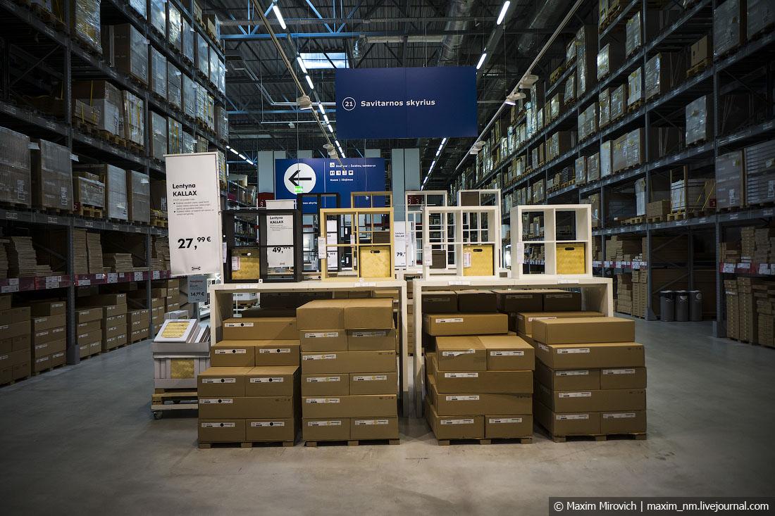 как устроена Ikea Maximnm