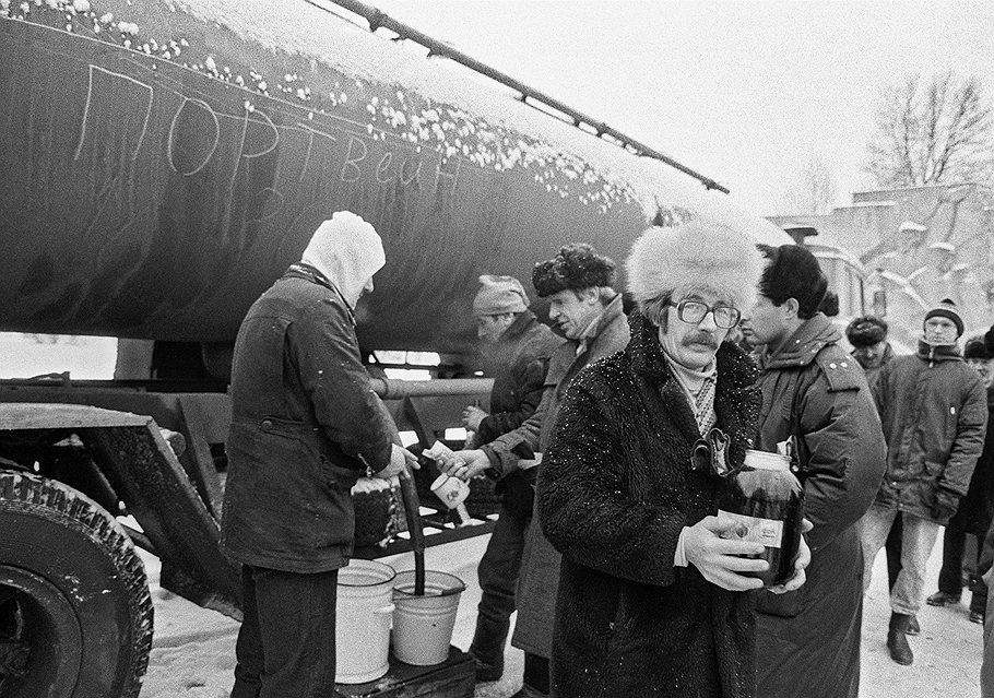 История алкоголизма в ссср лечение алкоголизма nsp