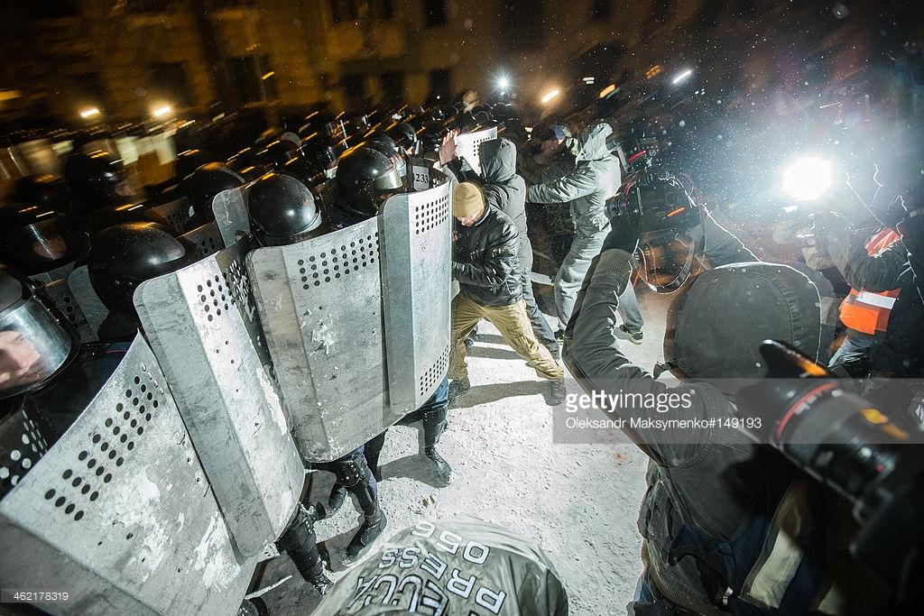 Майдан —как всё начиналось (фото).