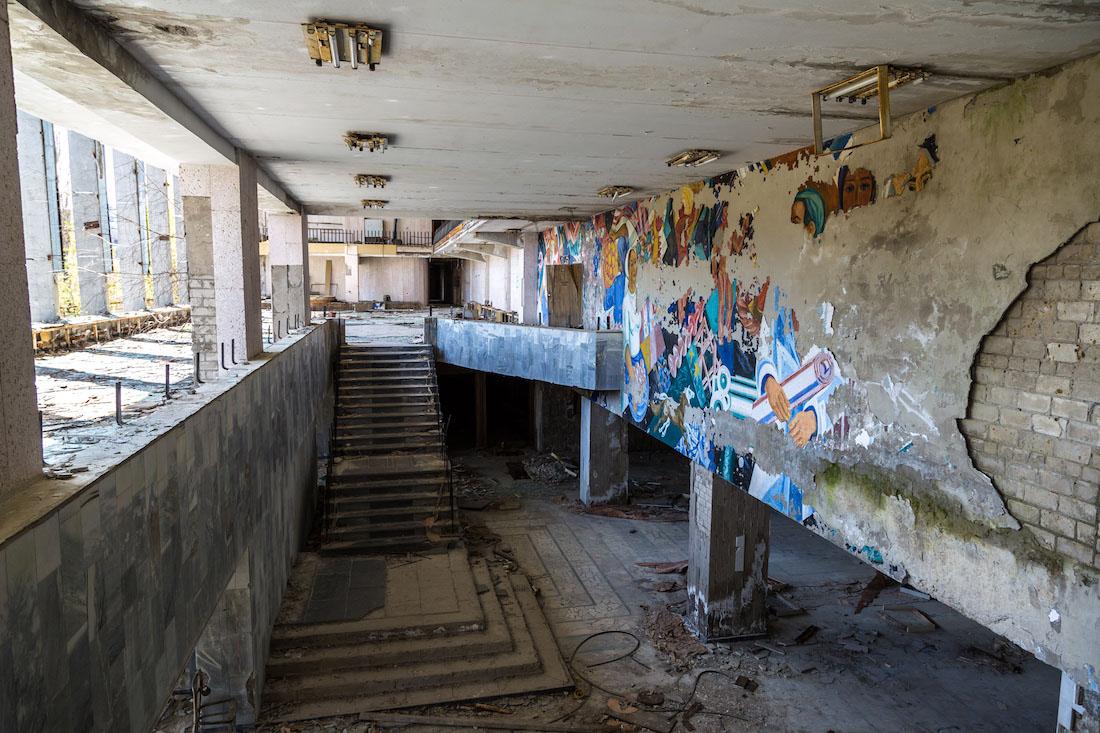 Как побывать в Чернобыле, не выходя из дома.