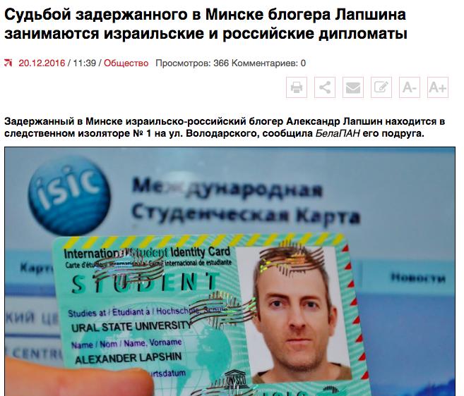 русскоязычный израильский сайт знакомств