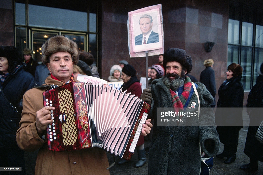 Последние дни СССР.