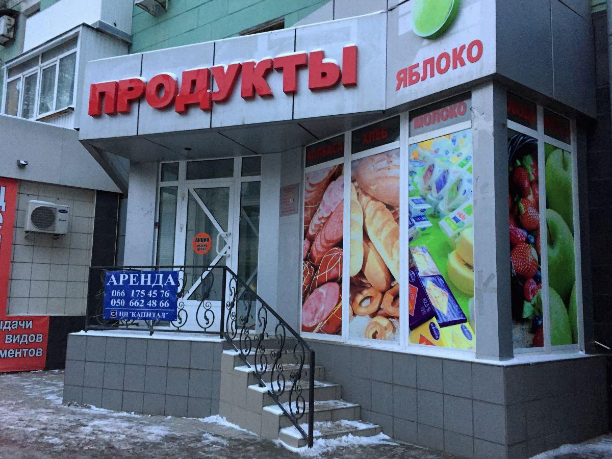 Как живёт Донецк в 2017 году (фото).