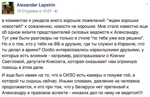 Белорусские силовики: «puerrtto, где ты служил?»
