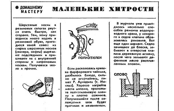 3379814 original Советская культура нищеты