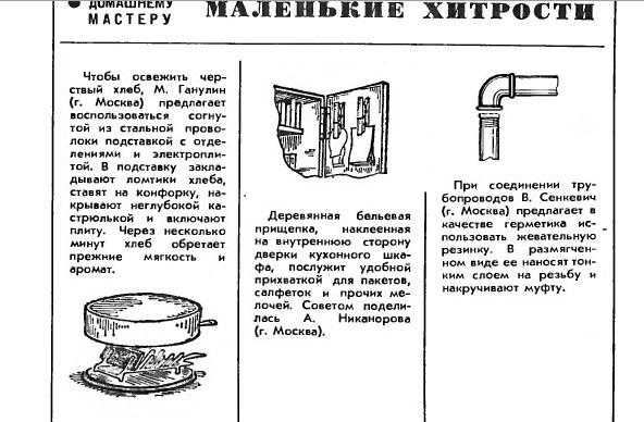 3380130 original Советская культура нищеты