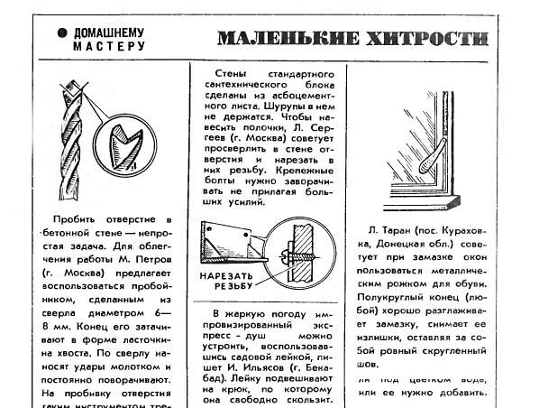 3380314 original Советская культура нищеты