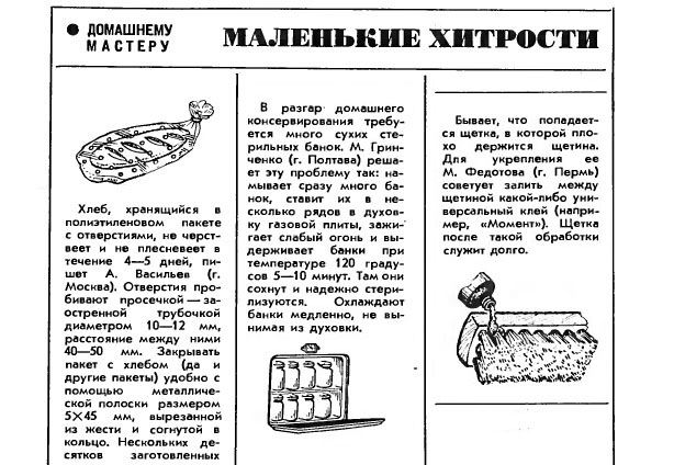 3380646 original Советская культура нищеты