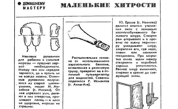 3380908 original Советская культура нищеты