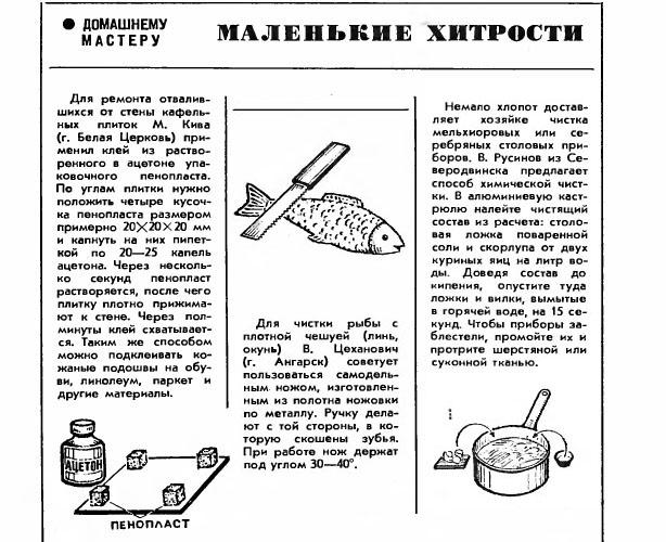 3381065 original Советская культура нищеты