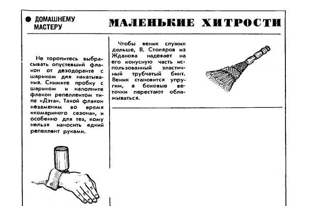 3381301 original Советская культура нищеты