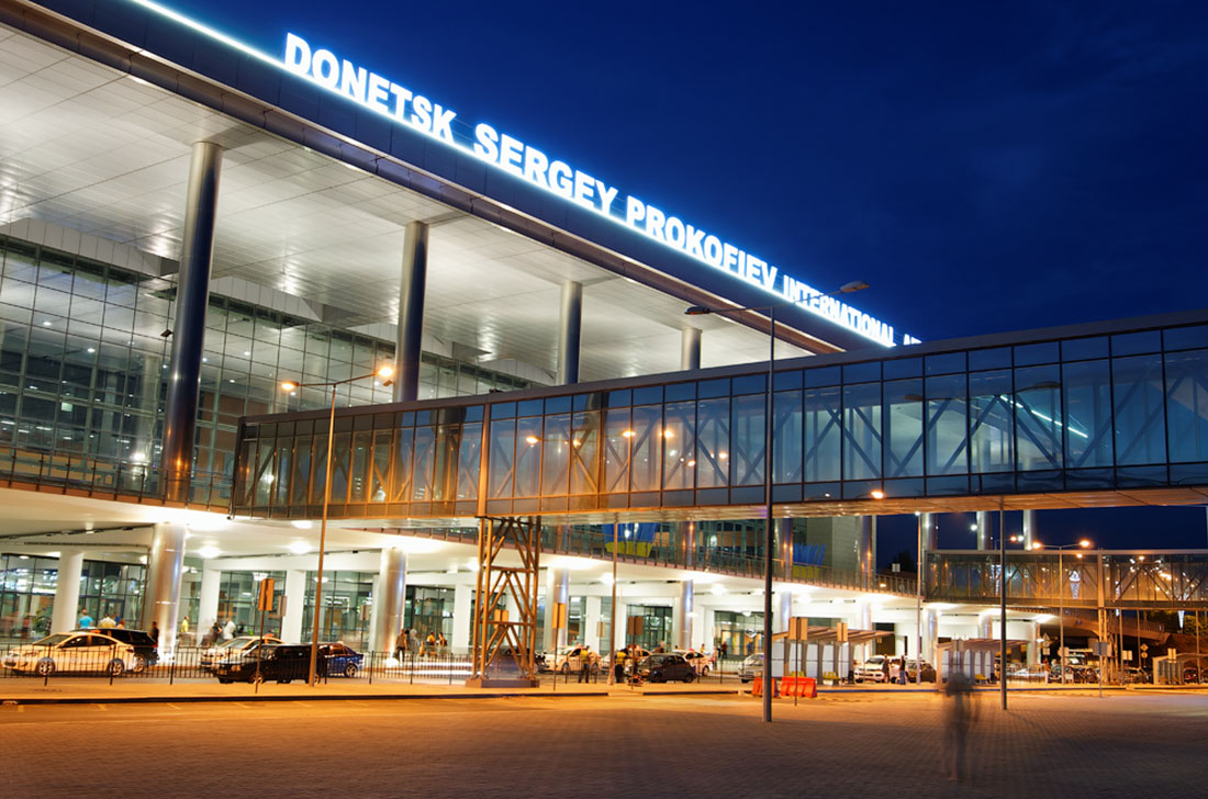 Донецкий аэропорт. Как это было